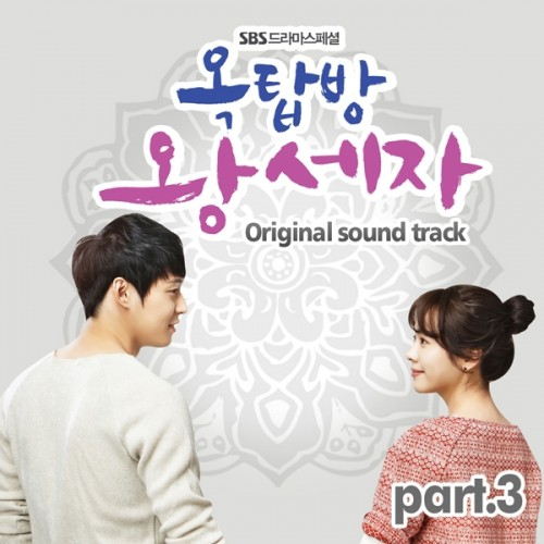 INFO + VIDEO] Rooftop Prince OST Full Album Part 3 released